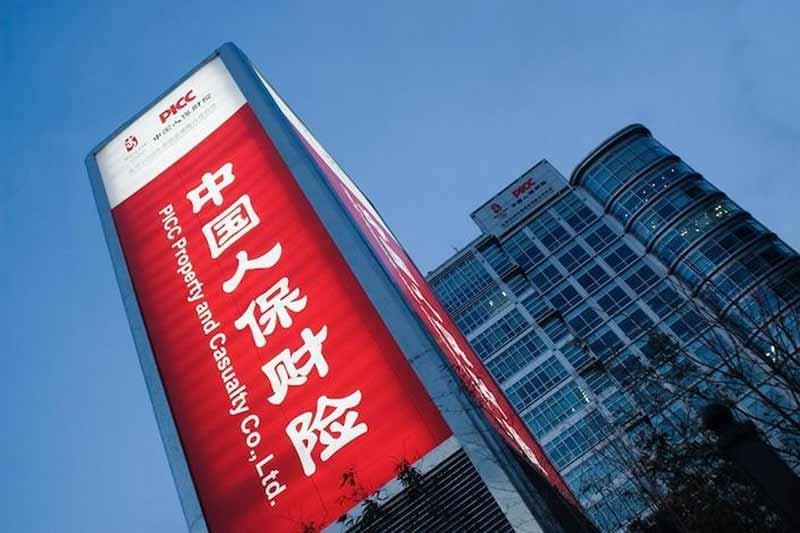 Công ty bảo hiểm nhà nước PICC Property and Casualty Co (PICC P&C)